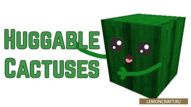 Мод на полезный кактус Huggable Cactuses [1.12.2]
