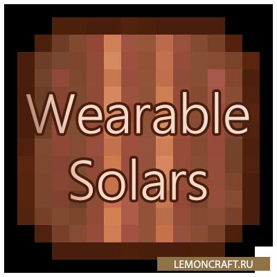 Мод на зарядку предметов в инвентаре Wearable Solars [1.12.2]