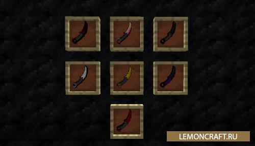 Мод на ножи из игры CS:GO CS:GO Knife [1.7.10]
