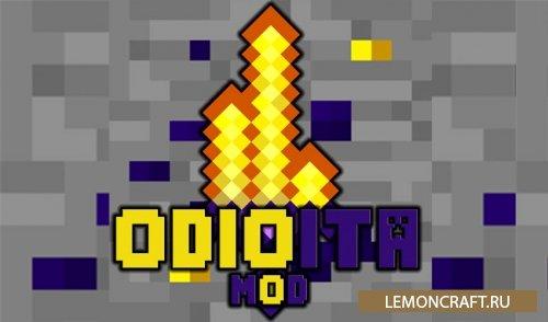 Мод на новые биомы Odioita [1.12.2]