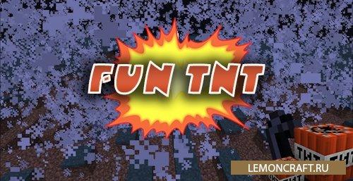 Мод на новые блоки динамита Fun TNT [1.12.2]