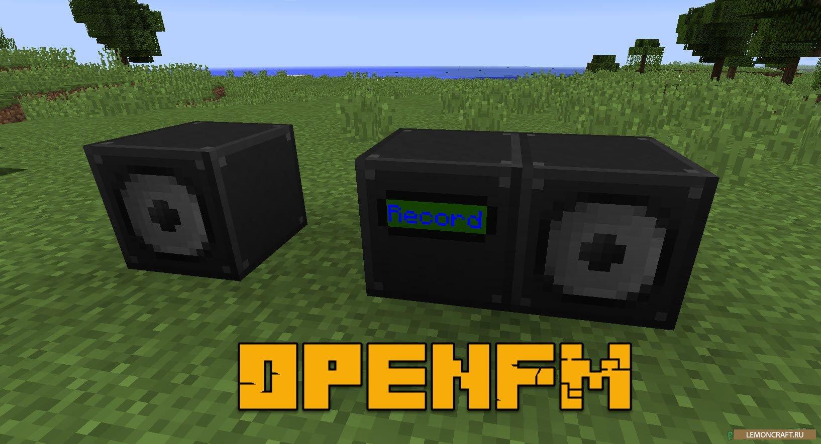 Мод на радио OpenFM [1.12.2] [1.10.2] [1.9.4] [1.7.10]