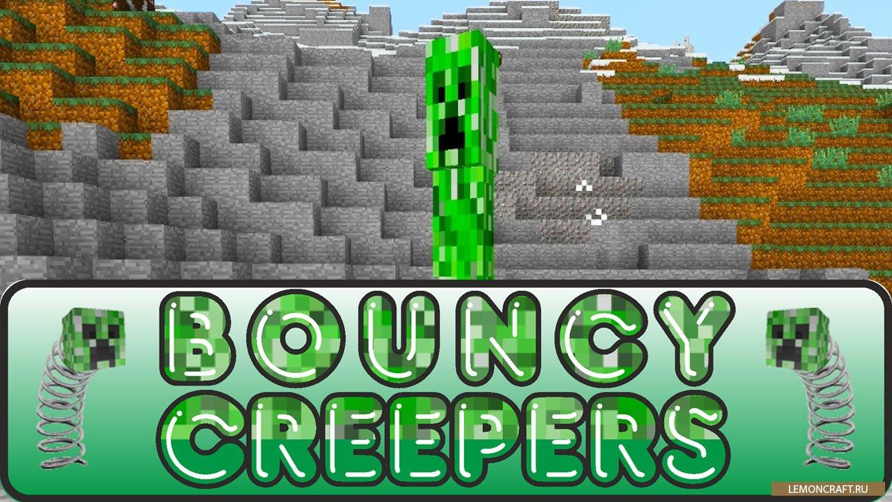 Мод на прыгающих криперов Bouncy Creepers [1.12.2]
