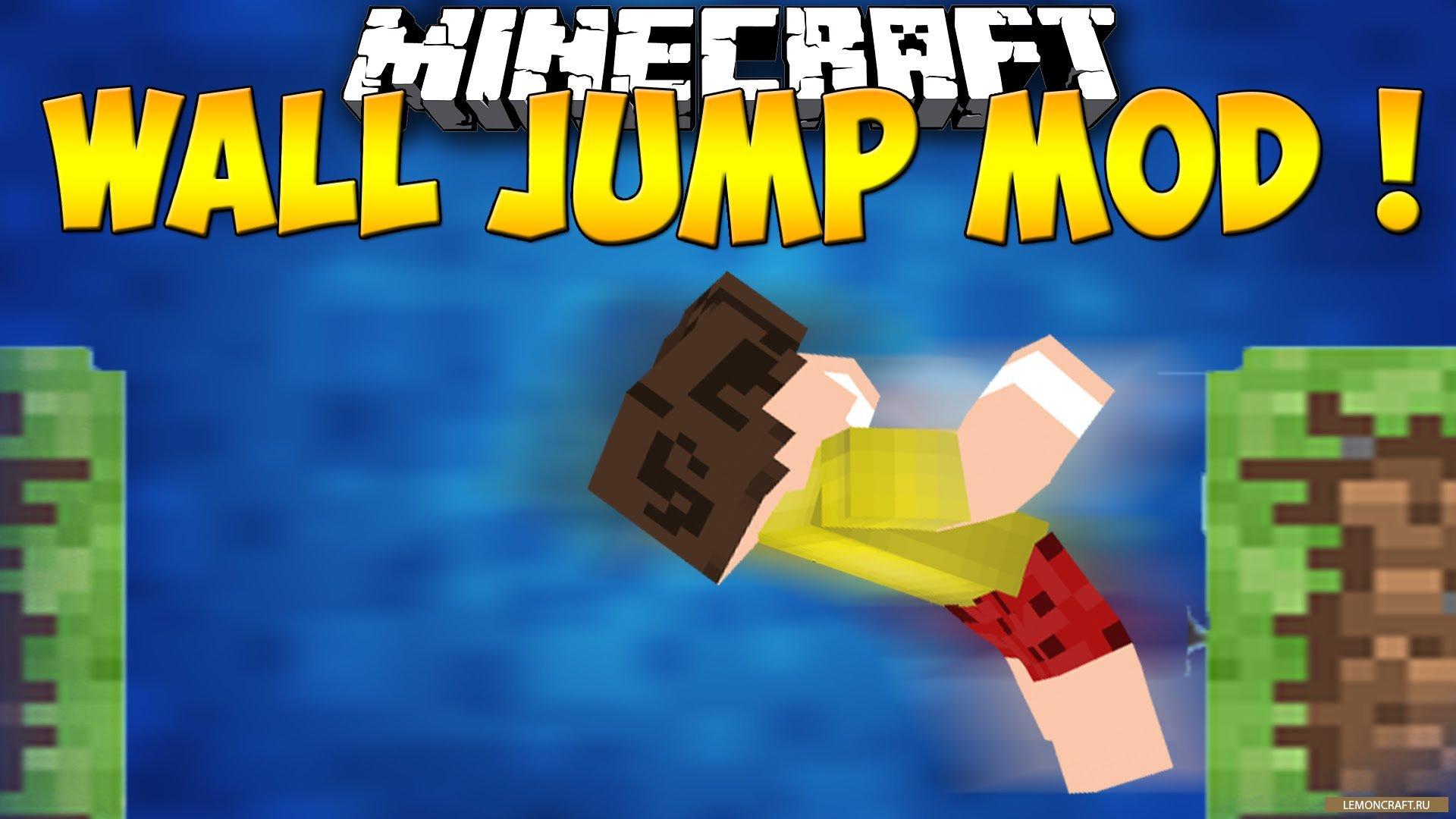 Мод на прыжки по стенам Wall-Jump! [1.12.2]