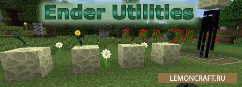 Мод на эндер предметы Ender Utilities [1.12.2] [1.11.2] [1.10.2] [1.7.10]