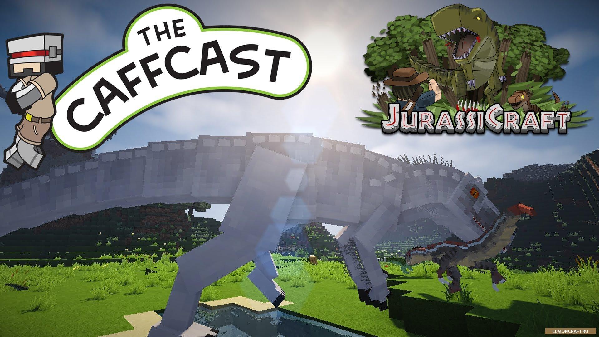 Мод на динозавров JurassiCraft [1.12.2] [1.11.2] [1.10.2] [1.7.10]