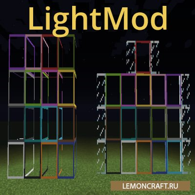 Мод на супер стекло Light [1.12.2]
