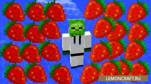 Мод на выращивание клубники Pam's Simply Strawberries [1.12.2]