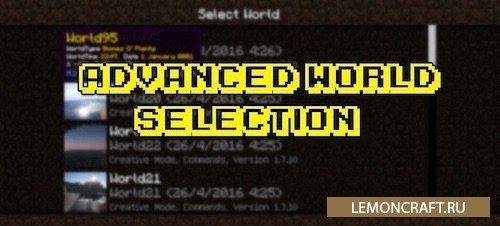 Мод на удобные подсказки Advanced World Selection [1.12.2] [1.11.2] [1.10.2] [1.7.10]