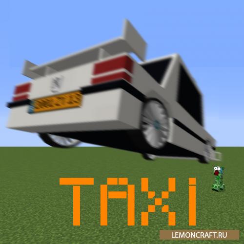Мод на авто из фильма Такси Taxi [1.12.2]