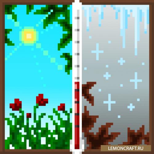 Мод на климатические предметы Heat And Climate [1.12.2]
