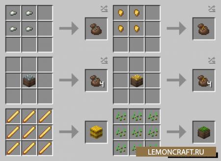 Мод на сжатие блоков Compressed Items [1.15.1] [1.14.4] [1.13.2] [1.12.2]
