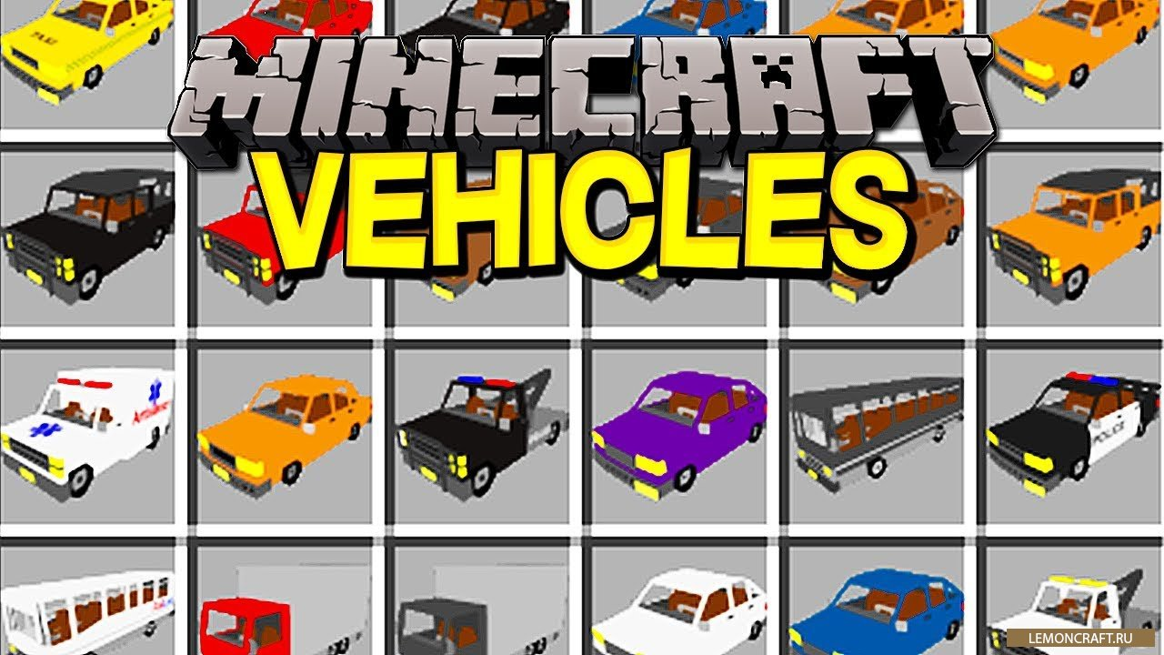 Мод на мини-автомобили Inventory Vehicles [1.12.2]