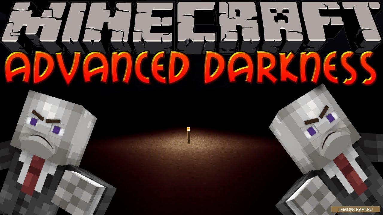 Мод на пугающую темноту Advanced Darkness [1.12.2] [1.10.2]