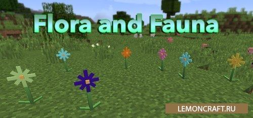 Мод на новые цветы Flora and Fauna [1.12.2]