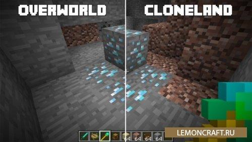 Мод на новое измерение CloneLand [1.12.2] [1.11.2] [1.10.2]
