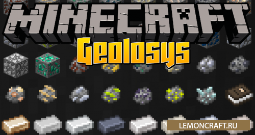Мод на новые виды руд Geolosys [1.15.2] [1.14.4] [1.12.2]