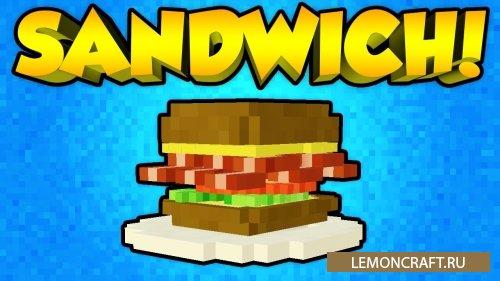 Мод на бутерброды Culinary Construct [1.12.2]