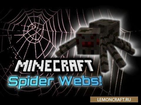 Мод на опасных пауков Web Slinger [1.12.2]