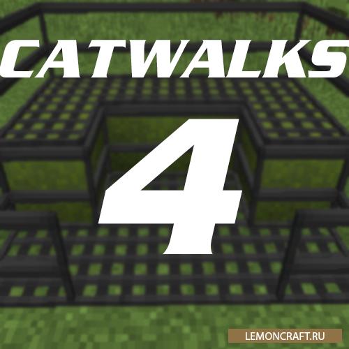 Мод на строительство Catwalks 4 [1.12.2]