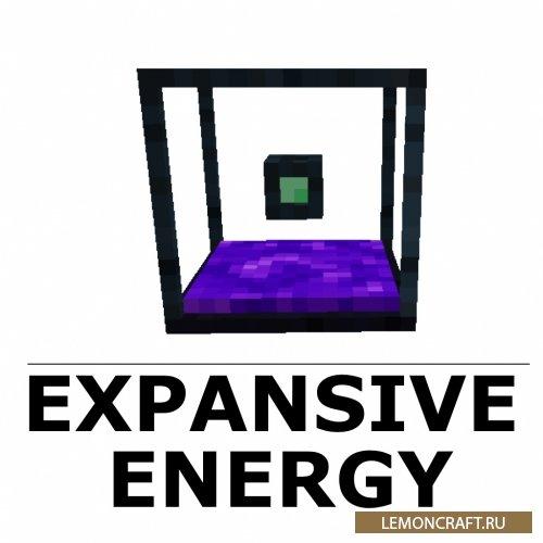 Мод на беспроводную передачу энергии Expansive Energy [1.12.2]