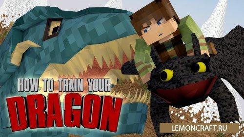 Мод на ручного дракона How to Train Your Minecraft Dragon [1.12.2]