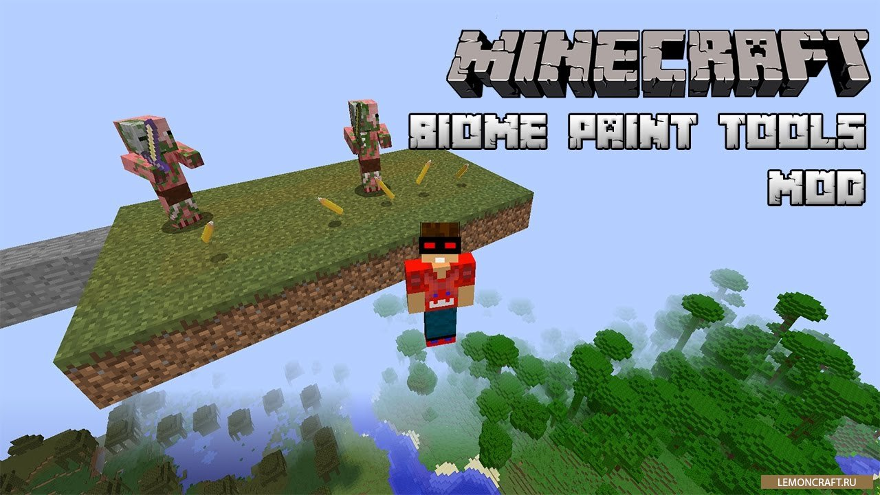 Мод на смену биомов Biome Paint Tools [1.12.2] [1.11.2] [1.10.2]