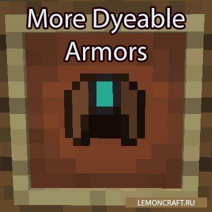 Мод на новую версию брони More Dyeable Armors [1.12.2]