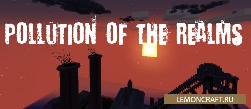 Мод на загрязнение воздуха Pollution of the Realms [1.12.2]