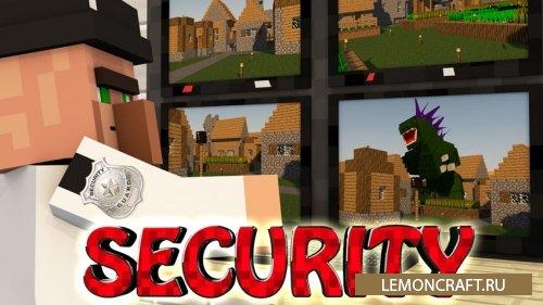 Мод на охранные блоки OpenSecurity [1.12.2] [1.10.2] [1.7.10]