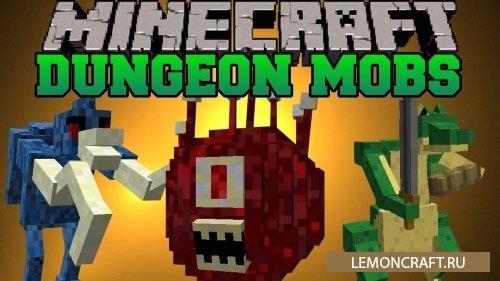 Мод на кровожадных мобов Dungeon Mobs Reborn [1.12.2]