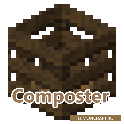 Мод на компостные блоки Composter [1.12.2]