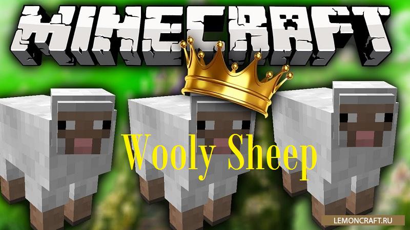 Мод на рудных овец Wooly Sheep [1.12.2]