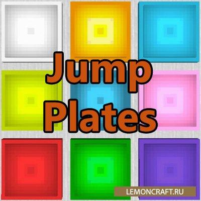 Мод на 3D плиты-батуты Jump Plates [1.12.2]