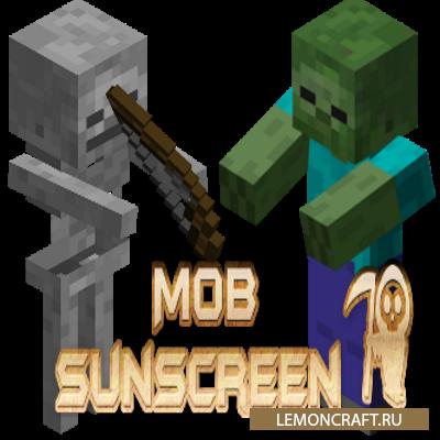 Мод на светоустойчивых зомби и скелетов Mob Sunscreen [1.12.2]