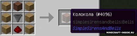 Мод на сигнализирующие блоки Simple Sirens, Alarms and Bells [1.10.2]