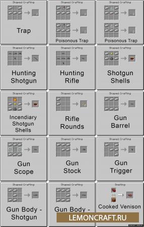 Мод на охоту The Hunt [112.2][1.7.10]