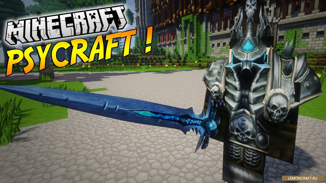 Мод на объединение World of Warcraft и Minecraft Psycraft [1.7.10]