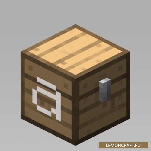 Мод на новые сундуки Charset Storage - Chests [1.12.2]