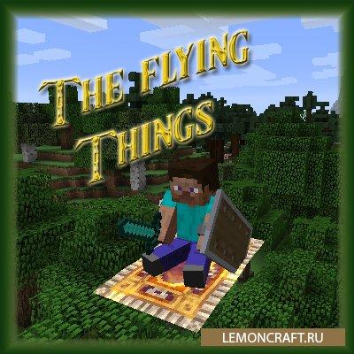 Мод на ковер самолет The Flying Things [1.12.2]