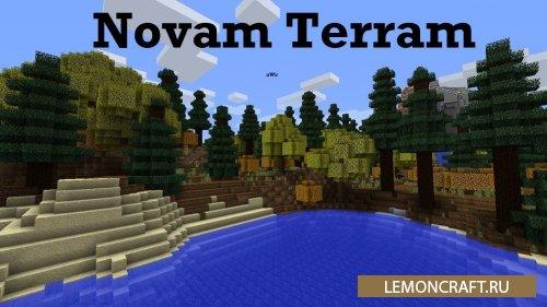Мод на новые биомы Novam Terram [1.12.2]