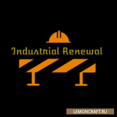 Мод на индустриальные блоки Industrial Renewal [1.12.2]