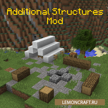 Мод на новые постройки Additional Structures [1.12.2]