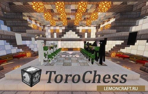 Мод на шахматы ToroChess [1.12.2] [1.11.2]