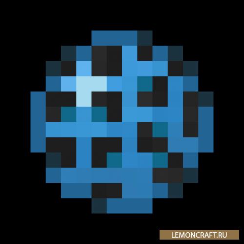 Мод на каучковые шарики Moonball [1.12.2] [1.10.2]