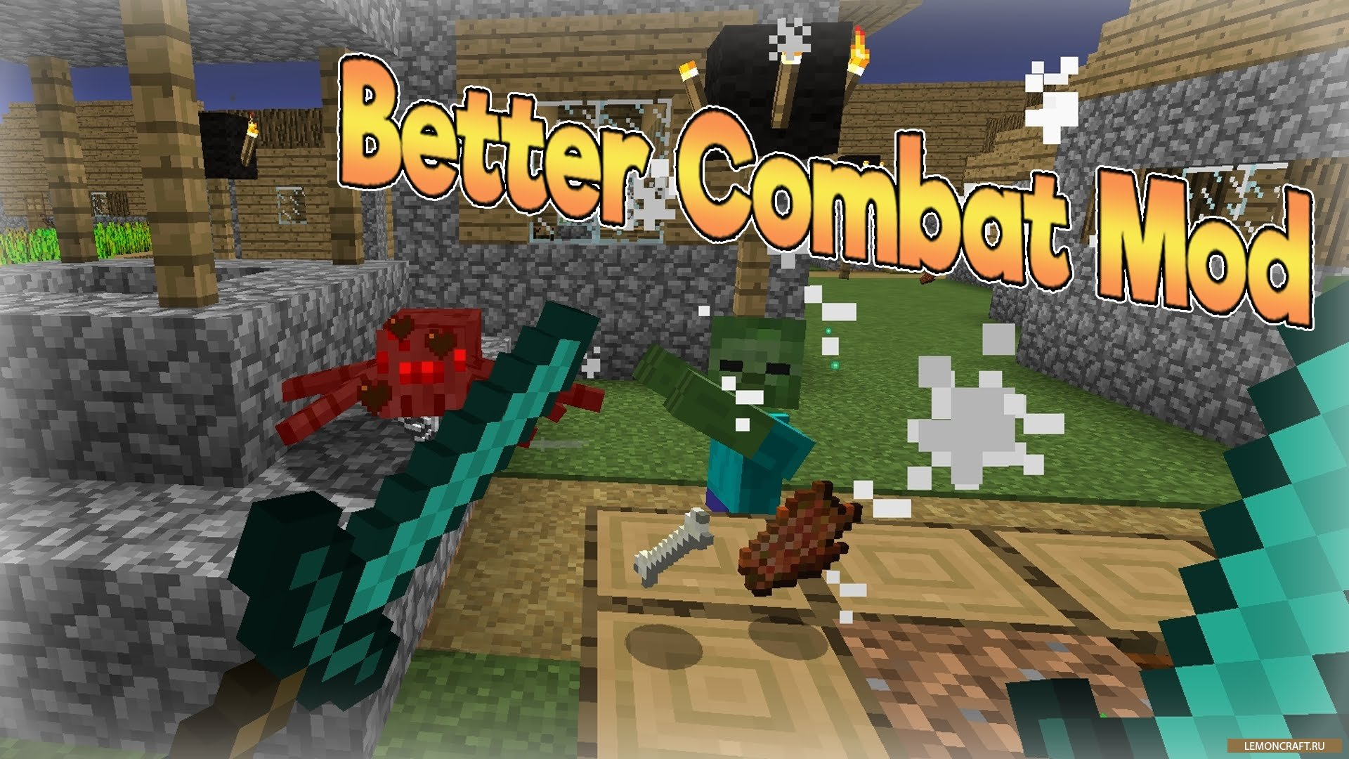 Мод на новую систему боя Better Combat Rebirth [1.12.2]