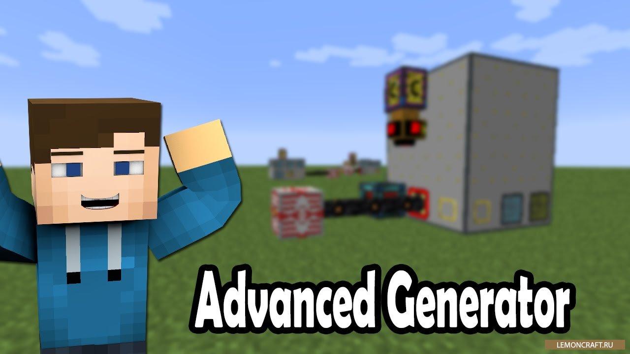Мод на новые генераторы Advanced Generators [1.12.2] [1.11.2] [1.10.2] [1.7.10]