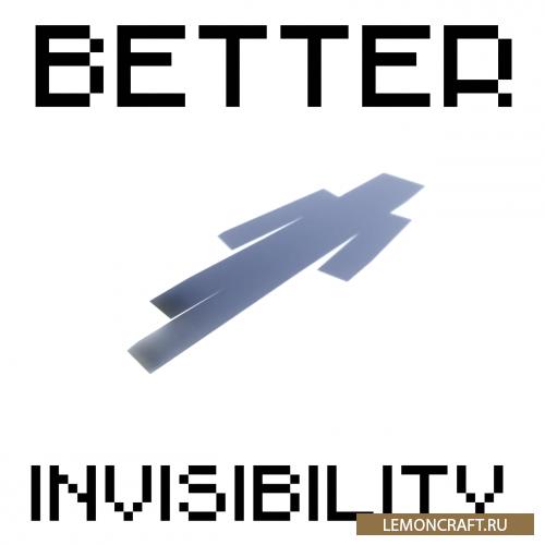 Мод на полную невидимость Better Invisibility [1.12.2]