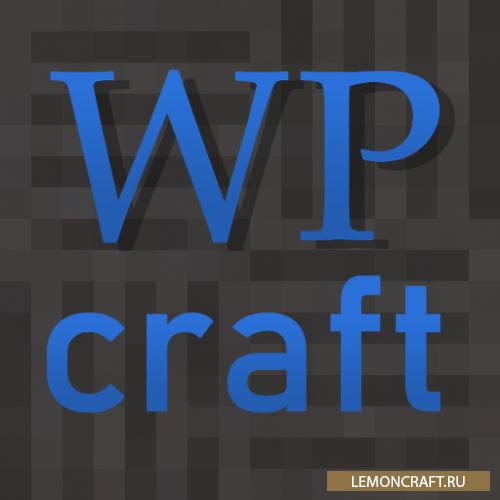 Мод на строительные блоки Wallpapers Craft [1.12.2]