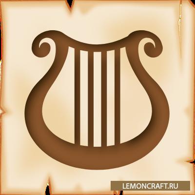Мод на новые инструменты Bard Mania [1.12.2]